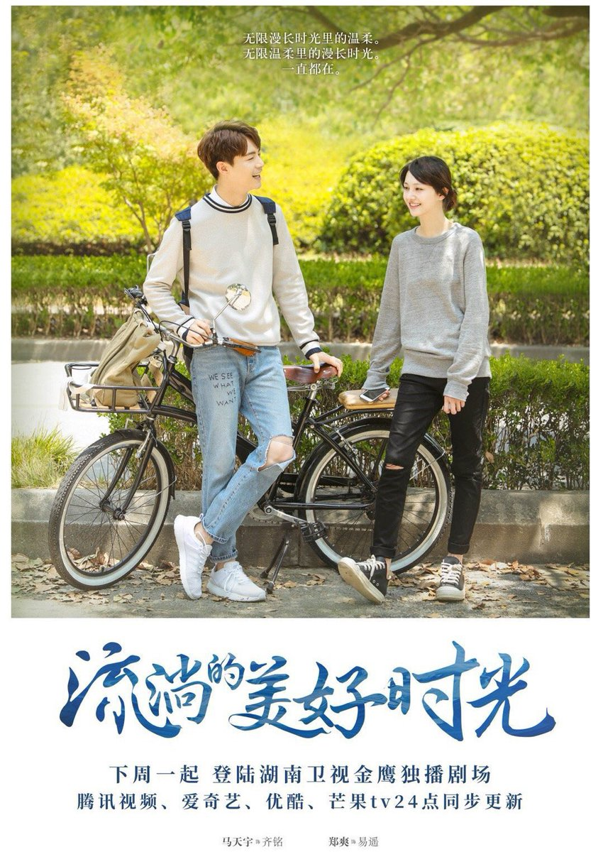 River Flows To You Chinese Drama