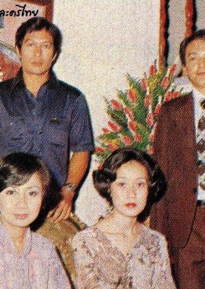 Nam Sor Sai (1979) poster