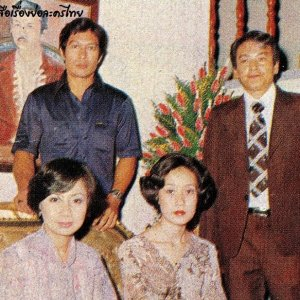 Nam Sor Sai (1979) photo