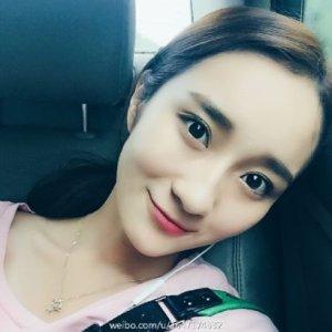 Jing Yuan Xu