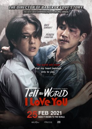 Tell the World I Love You (2021) poster