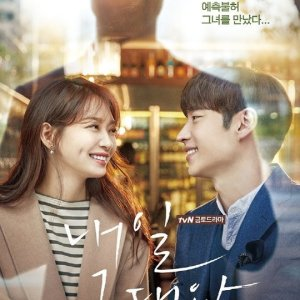 Tomorrow With You Episode 16