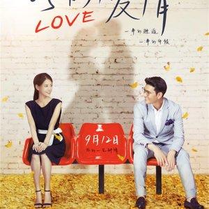 Zero Point Five Love (2014) photo