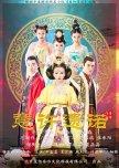 Time-Travel: China - (movies)