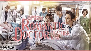 Currently Watching: Romantic Doctor, Teacher Kim 2