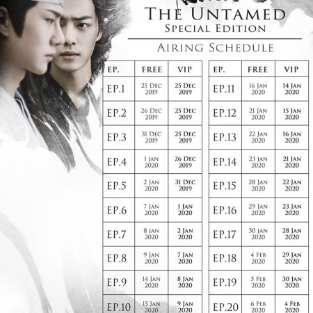 The Untamed Special Edition (2019) photo