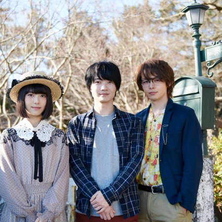 Murder at Shijinsou (2019) photo