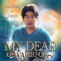 My Dear Warrior (2019) photo