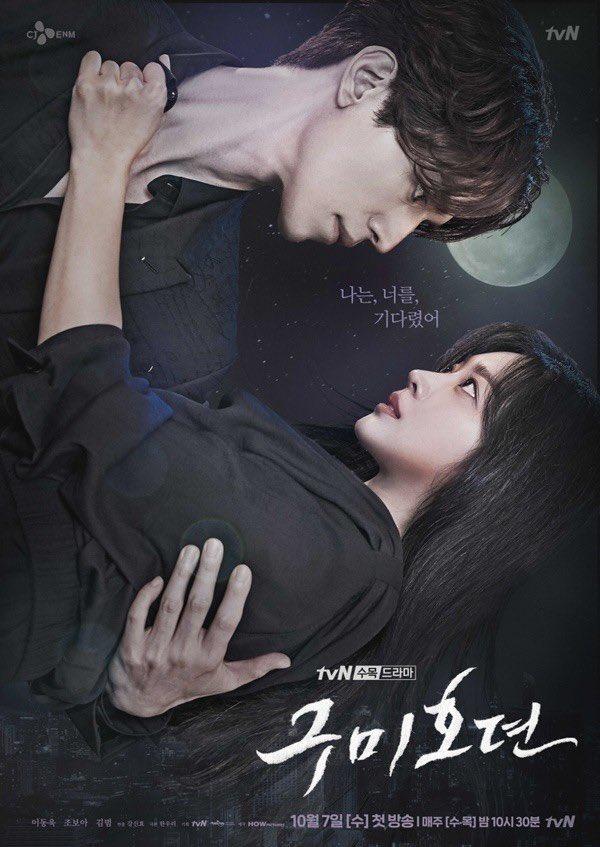 Poster drama Korea Tale of the Nine Tailed