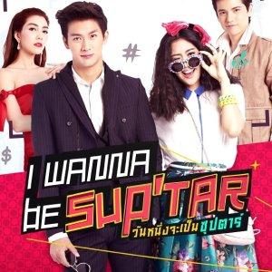 Wannueng Jaa Pben Superstar (2015) photo