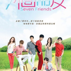 Seven Friends (2014) photo