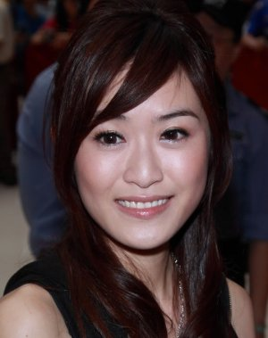 Ka Ki Leung