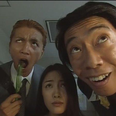 Trick (2000) photo