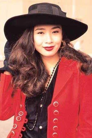 Jia Li Wu