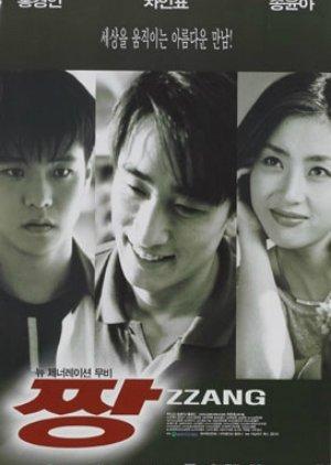 Zzang (1998) poster