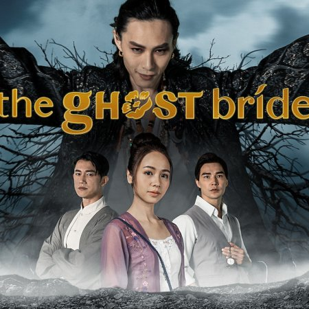 The Ghost Bride (2020) photo