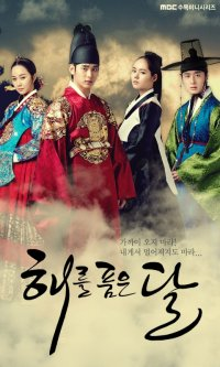 FAVORITE HISTORICAL DRAMAS