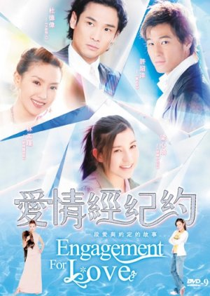 Engagement for Love
