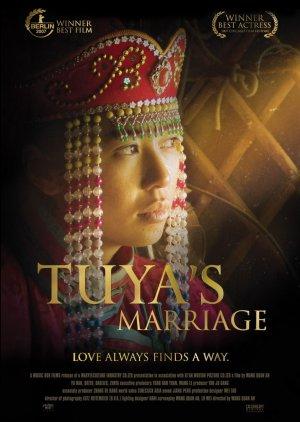 Tuya's Marriage (2006) poster