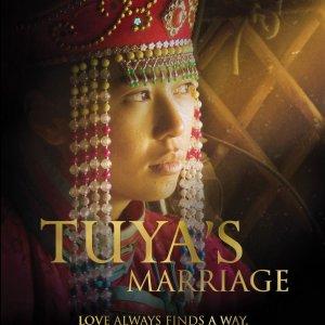 Tuya's Marriage (2006) photo