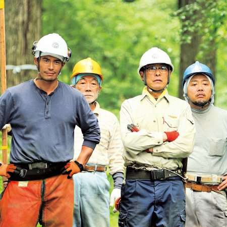 Wood Job! The Easy Life in Kamusari (2014) photo