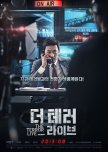 South Korea: Crime Movies / Thrillers (inc)
