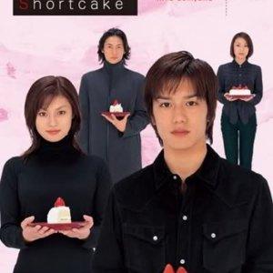 Strawberry on the Shortcake (2001) photo
