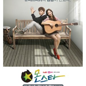 Monstar Episode 12