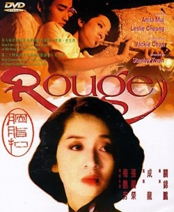 Rouge (1988) poster