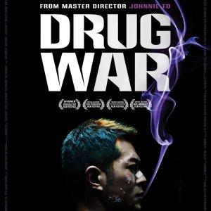 Drug War (2013) photo