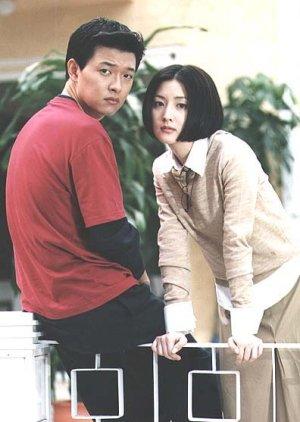 Romance (1998) poster