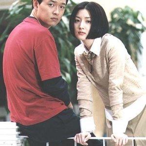 Romance (1998) photo