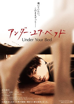 Under Your Bed (2019) poster