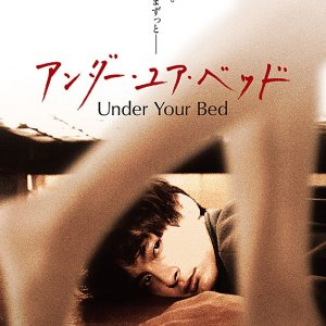Under Your Bed (2019) photo