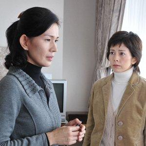 Kasouken no Onna SP (2010) photo