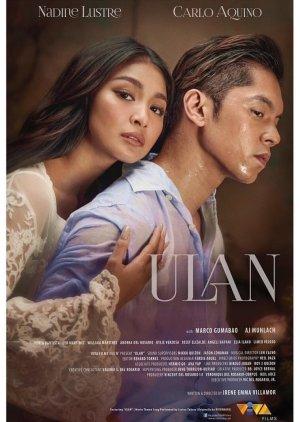 Ulan (2019) poster