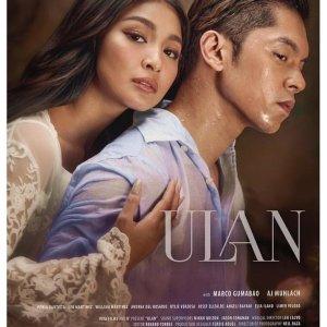 Ulan (2019) photo