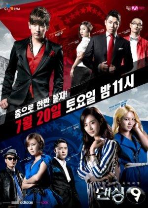 Dancing 9: Season 1 (2013) poster