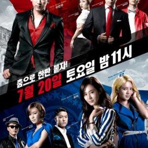 Dancing 9: Season 1 (2013) photo