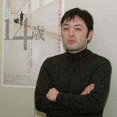 Hirosue Hiromasa in Fourteen Japanese Movie (2007)