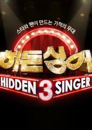 Hidden Singer: Season 3