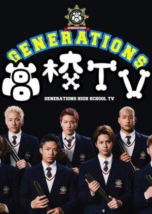 Generations High School TV