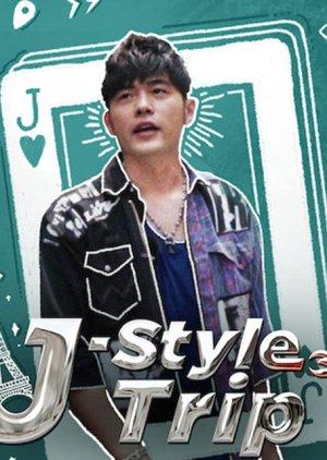 J Style Trip
