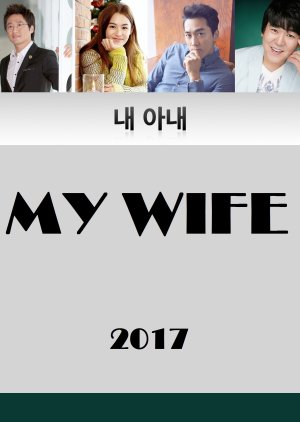 My Wife (2020) poster
