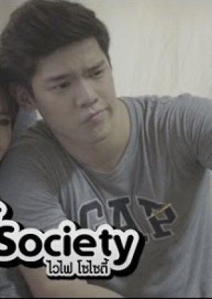 Wifi Society  : Close To You