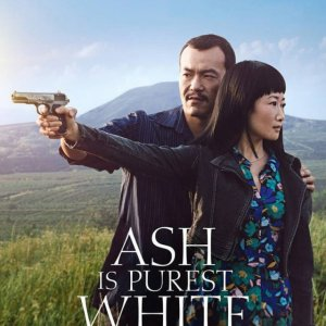 Ash is Purest White (2018) photo
