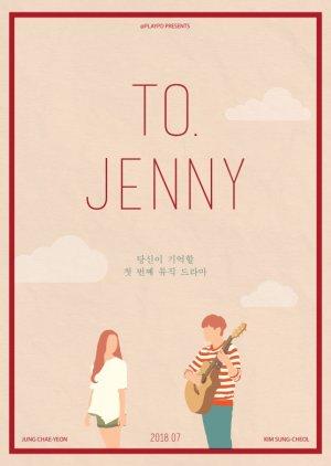 To.Jenny