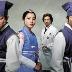 Jejoongwon (2010) photo