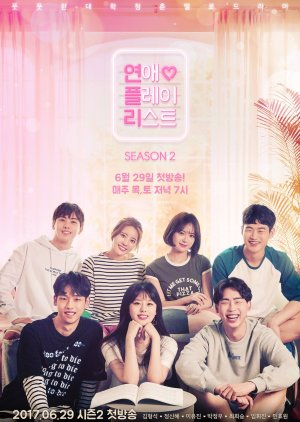 Love Playlist: Season 2 (2017) poster