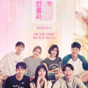 Love Playlist: Season 2 Episode 8